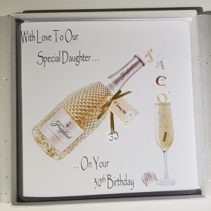 Personalised Birthday Card Prosecco Themed 18th 21st 30th 40th 50th Daughter Mum Sister Friend Gift Boxed Option & Gift Wallet Option