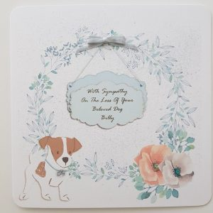 Personalised Bereavement Sympathy Card  Loss Of Your Pet Dog Cat Horse Rabbit Any Animal Any Breed