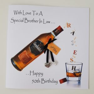 Personalised 50th Birthday Card Brother In law Whiskey Any Person Any Bottle Any Age
