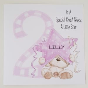 Personalised 2nd Birthday Card Niece Any Relation, Age Or Colour (SKU151)