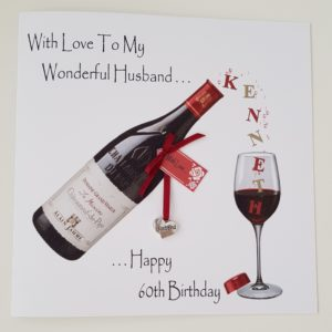 Personalised Red Wine 60th Birthday Card Husband Any Person, Age Or Bottle (SKU144)