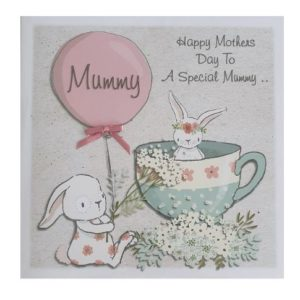 Personalised Mothers Day Card Mummy (SKU56)