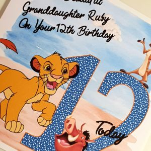 Personalised Lion King Birthday Card Grand Daughter 12th Birthday Any Age Or Relation (SKU42)