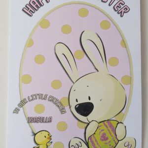 Personalised Happy 1st Easter Card Large (SKU21)