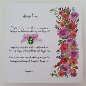 Personalised Peridot Birthstone Birthday Card Auntie Any Person Or Birthstone (SKU424)