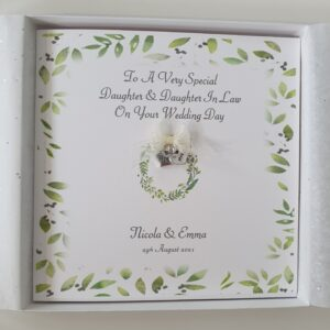 Personalised Wedding Day Card Female Same Sex Couple Daughter & Daughter In Law LGBT Any Relation, Occasion Or Colour (SKU442)