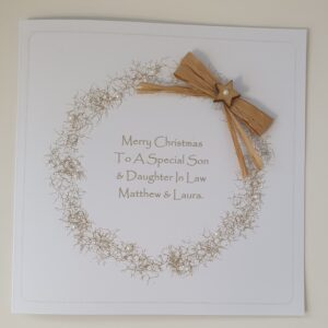 Personalised Contemporary Christmas Card Son & Daughter In Law Any Relation Or Couple (SKU1101)