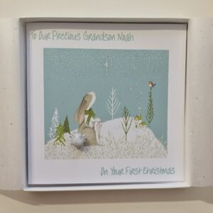Personalised 1st Christmas Card Special Grandson Any Relation (SKU1118)