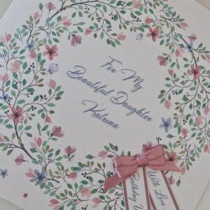 Personalised Floral Design Birthday Card Daughter Sister Daughter In Law Auntie 16th 18th 25th 30th 40th 50th Any Age or Wording (SKU1226)