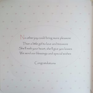 Gorgeous Personalised New Baby Christening Card or Keepsake Frame Born 2019/2018