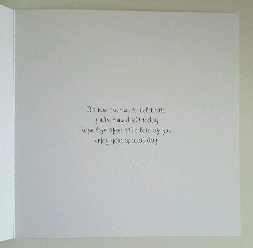 Large Personalised Birthday Card