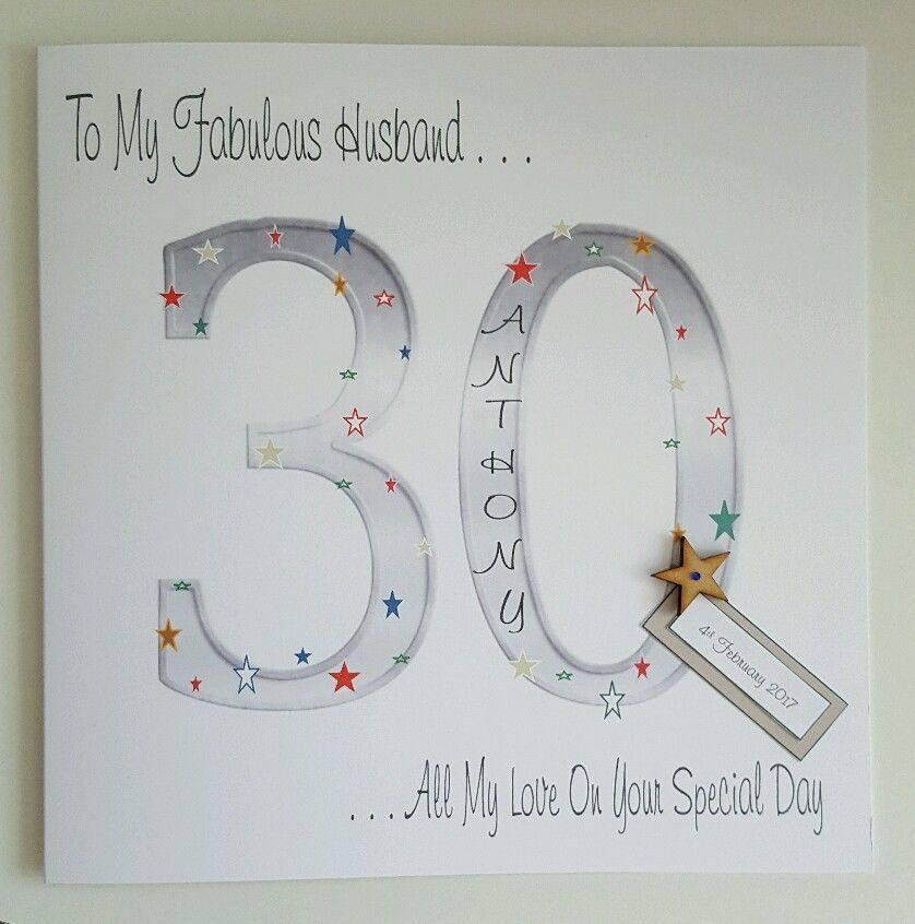 Large Personalised Birthday Card Husband Son Nephew Brother Dad Uncle Friend In Law 10th 20th 30th 40th 50th 60th 70th