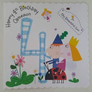 Large Personalised 4th Birthday Card BEN AND HOLLYS LITTLE KINGDOM Son Godson