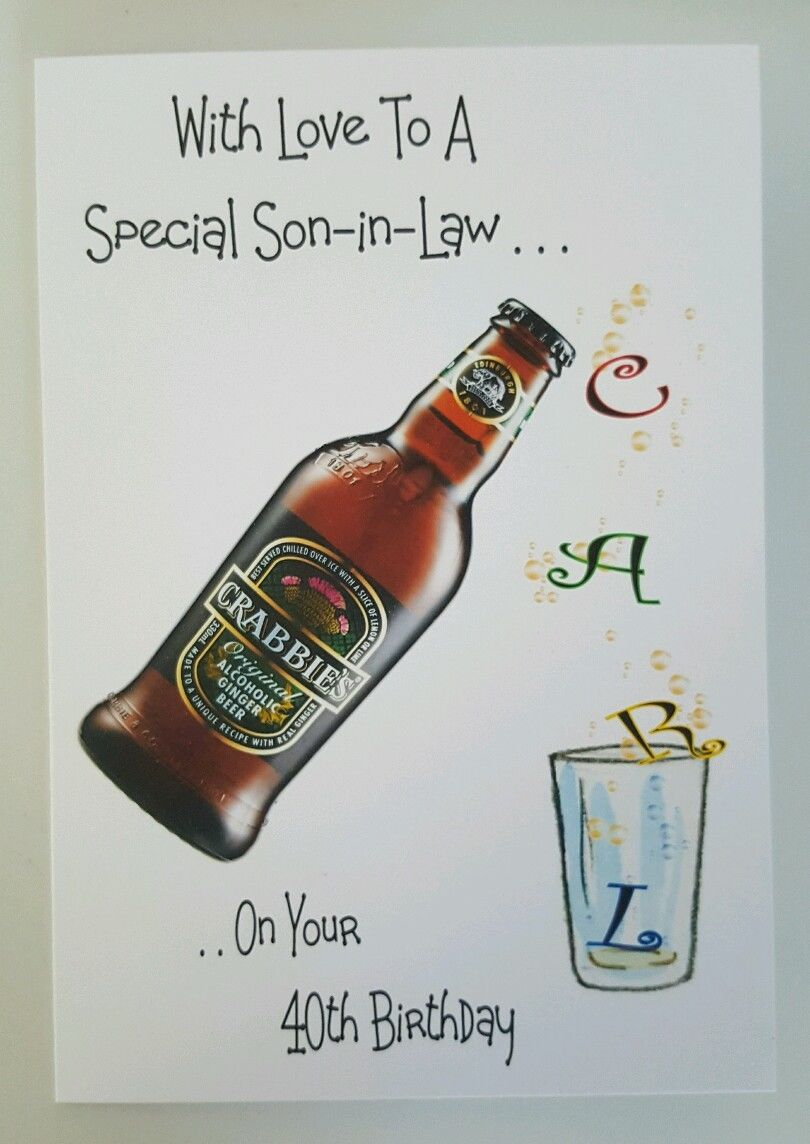 Personalised 40th Birthday Card Son