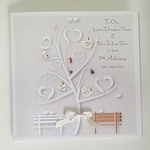 Personalised 7th Copper Anniversary Card Daughter Son In Law Any Relation Any Year Any Colour