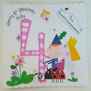 Personalised 4th Birthday Card Ben & Hollies Little Kingdom Granddaughter, Any Relation Or Age (SKU723)