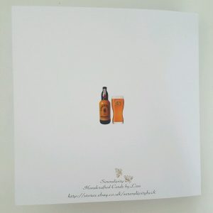 Personalised Birthday Card 50th Beer Brother In Law Son ANY Bottle/Relation