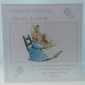 Personalised New Baby or Christening Card Beatrix Potter Peter Rabbit Twins Box