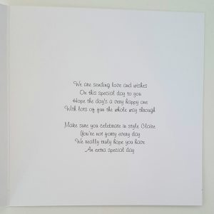 Personalised 40th Birthday Card Cousin Friend Mum Sister Auntie Any Age / Colour