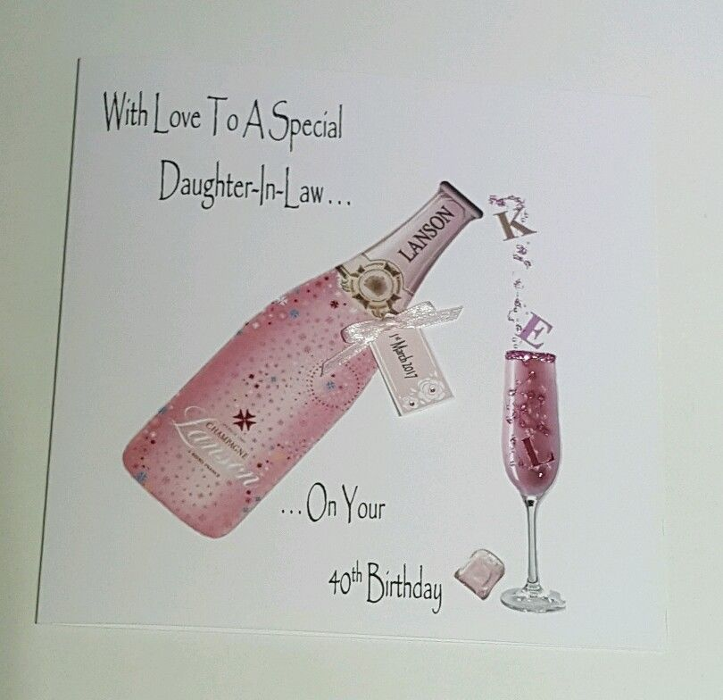 Personalised 40th Birthday Card Daughter