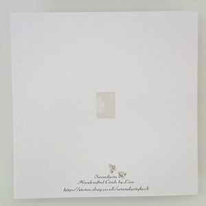 Personalised Bereavement Sympathy Card Condolence HUSBAND Any Person  Any Colour