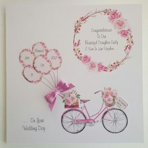Personalised Wedding Bicycle Card Daughter Son In Law Sister Brother Friends