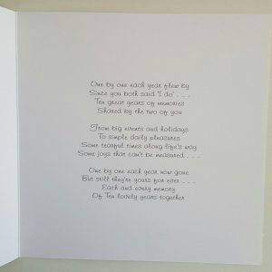 Personalised Anniversary Card Auntie Uncle 10th 1st 2nd 3rd 4th 5th 6th 7th 8th