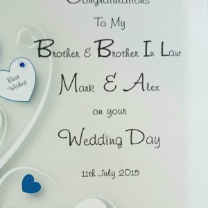 Personalised 8 x 8 Wedding Day Card Brother Brother In Law Any Relation Any Colour