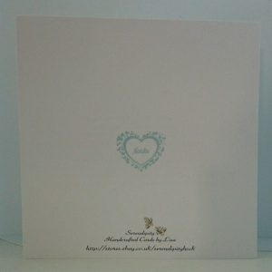 Large Personalised Wedding Card Wife To Be Husband Mint Any Colour Boxed Option