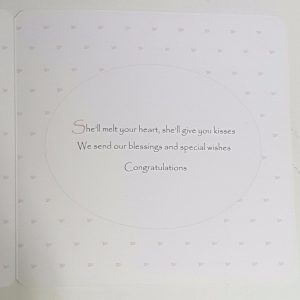Personalised New Baby Card On The Arrival Of Our Granddaughter Any Relation (SKU385)